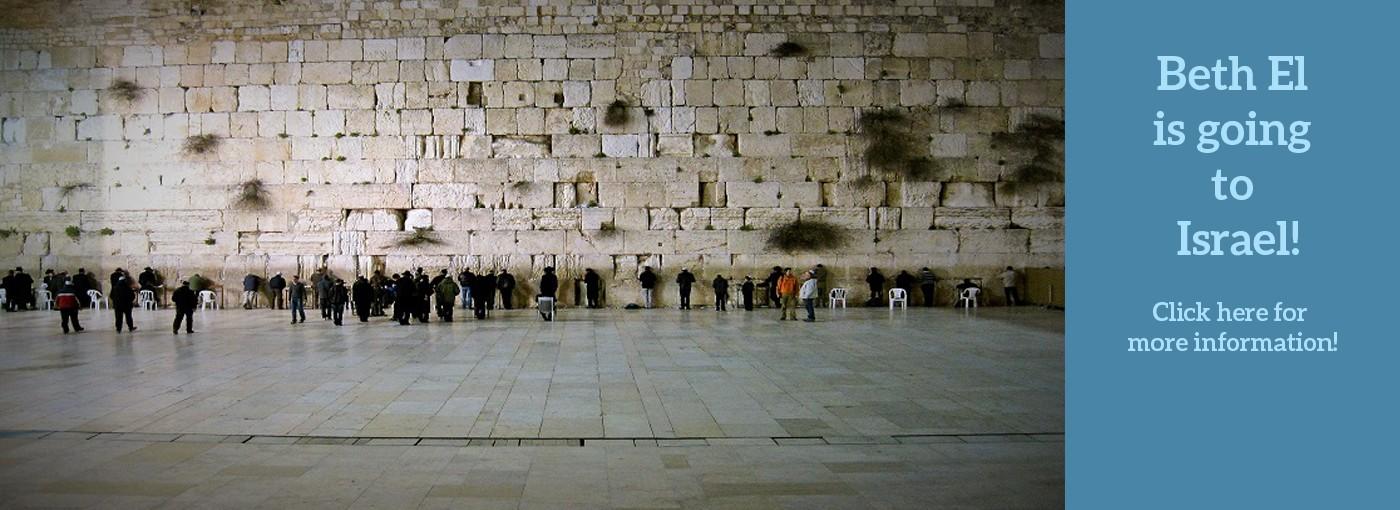 Be Israel