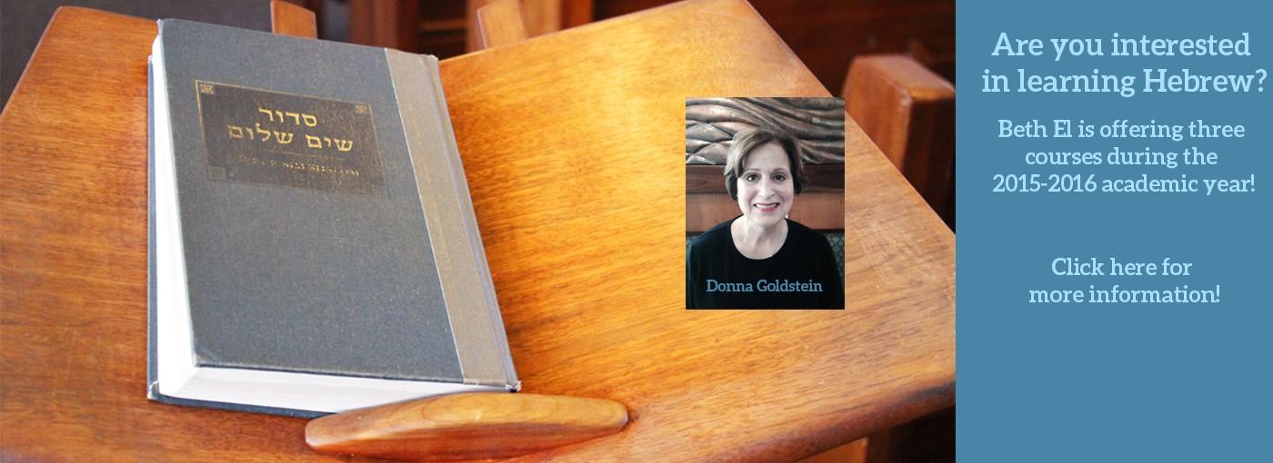 Hebrew classes 2015.16 Donna