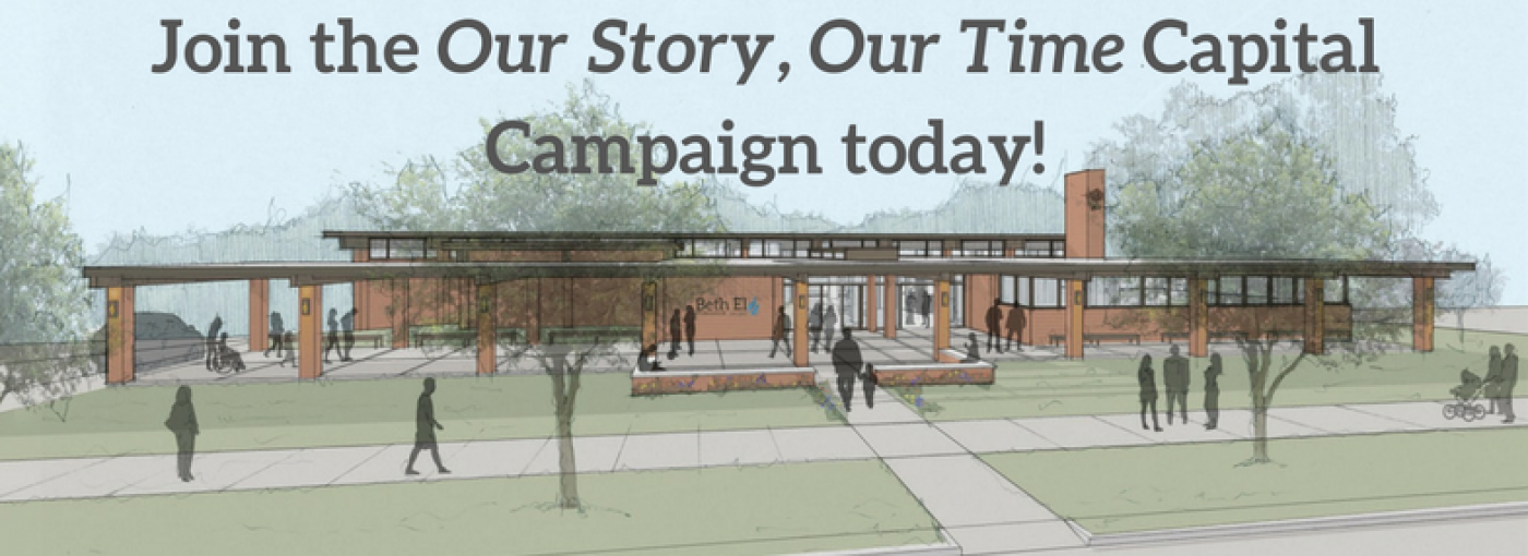 Join the Our Story, Our Time Capital Campaign today