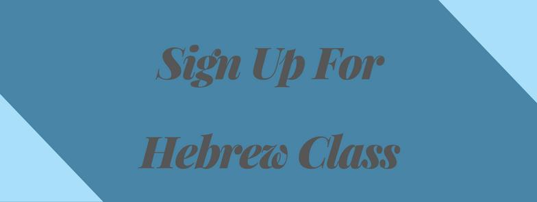 hebrew class slider