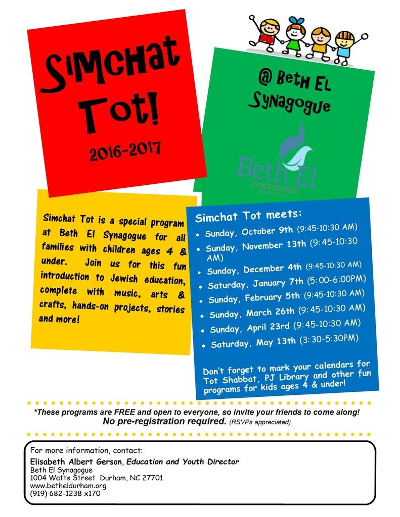 simchat_tot_2016-2017_pr_flyer_1024
