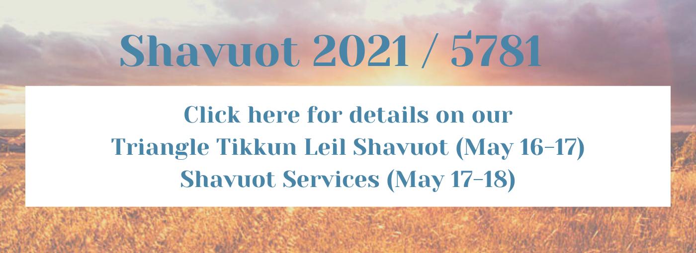 Shavuot 2021 Slider