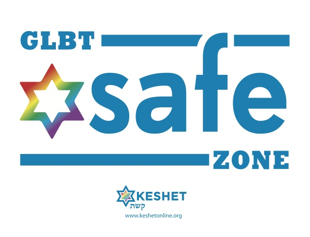 Keshet-SafeZone-Sticker-image-for-website